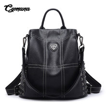 CGMANA Fashion Anti-Theft Backpack Female High Quality Soft Leather Multi-Purpose Rivet Casual Travel Bag School Bags