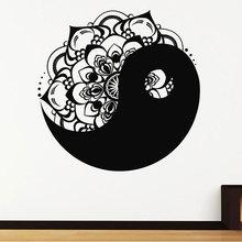 Yin Yang Symbol Wall Vinyl Decal Mandala Sticker Namaste Decals Boho East Decor For Bedroom Yoga Studio Moroccan Patten MT09