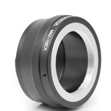 купить Lens Mount Adapter Ring M42-NEX for Sony Mount Adapter A7III NEX-3N 5C 6 7 NEX-VG10E SLR Lens Mount Ring Camera Accessories по цене 676.71 рублей