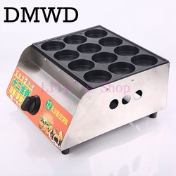 DMWD hamburger baking machine furnace non-stick 12 arches patterns mooncake maker Gas burger red beans cake stove toaster grill