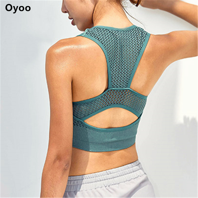 Shockproof High Impact Net Yarn Padded Sports Bra