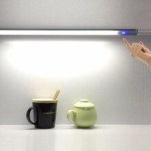 Night Lamp LED USB Charging Night Night Study Reading Book Light Dormitory Cabinet Closet Light Touch LED Bar Strip Lighting
