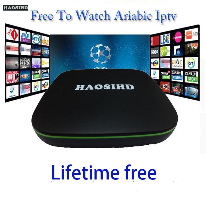 где купить Arabic Iptv box free tv lifetime free iptv box 4K HD 1350 Arabic Europe Africa America France spain live tv по лучшей цене