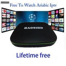 Caixa de iptv árabe caixa de Iptv livre tv vida livre 4 K HD 1350 Europa África América França espanha Árabe ao vivo tv