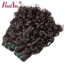 RUIYU Hair Peruvian Water Wave Human Hair Bundles Non Remy Hair Weave Bundles Extensions Natural Color 1 pc Can Buy 3/4 Bundles