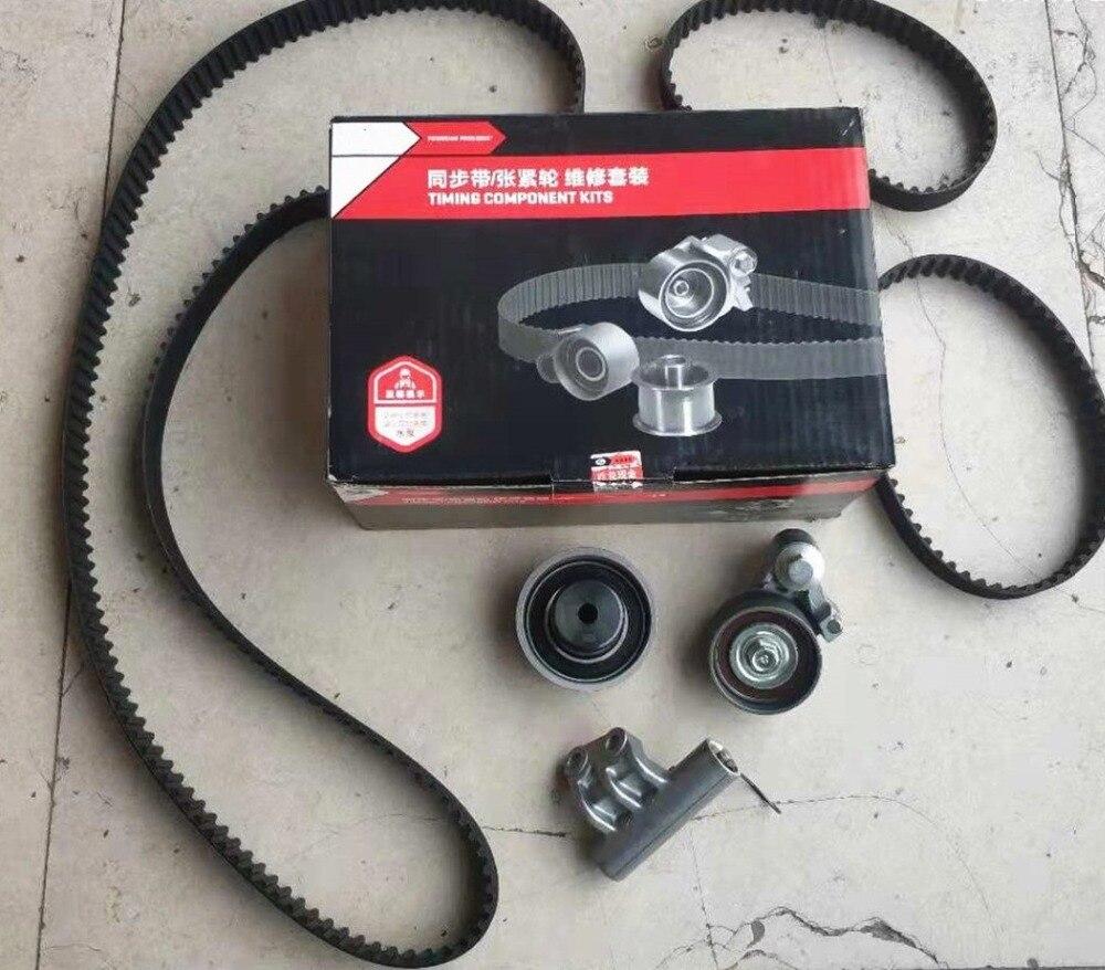 중국어 SAIC ROEWE 750 MG7 2.5L V6 엔진 자동차 자동차 모터 부품 lhn90041b에 대한 캠축 풀리/텐셔너의 전면 타이밍 벨트