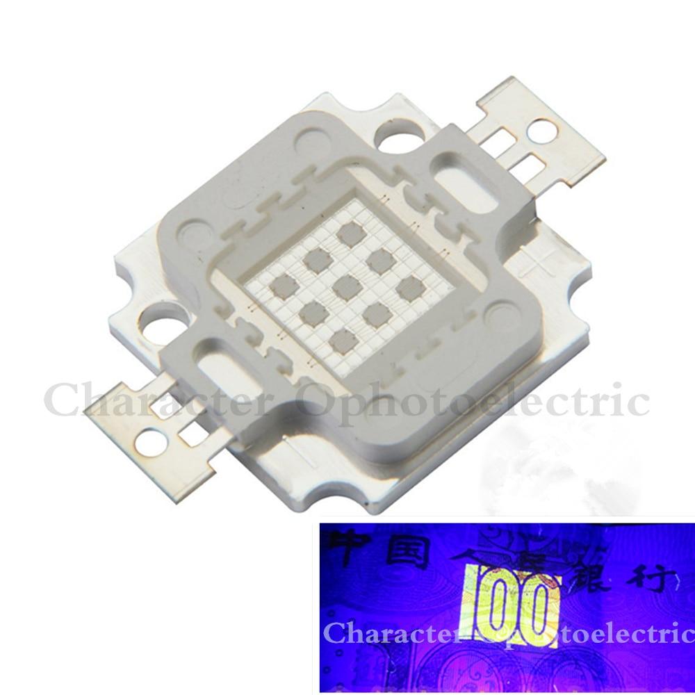 10W High Power LED UV Light Chip 365nm 375NM 385nm 395nm 400nm 415nm 430nm Ultra Violet DIY #D