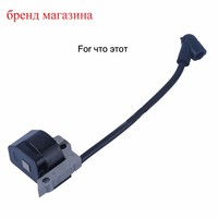 Ignition Coil Blower Trimmer Parts FOR Homelite Ryobi 850108002