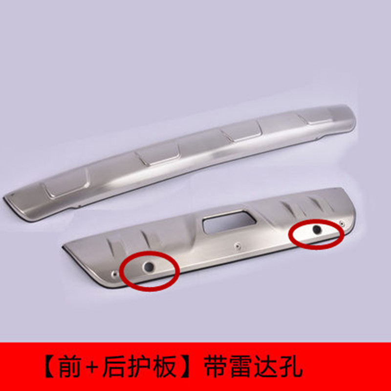 2PCS metal front + rear bumper bottom guard protector with key hole For Nissan X-Trail X Trail T32 2014 2015 2016 Car styling car front vent bumper guard white silver