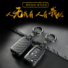 Carbon fiber Car Wallets Leather key cases sets key bagsfit for Buick Chevrolet Cruze OPEL VAUXHALL Insignia MOKKA BUICK ENCORE bk01 protective abs car door lock covers for cruze roewe 950 buick encore more black 4 pcs