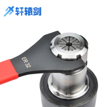 ER Collet UM A Type Wrench ER16 ER20 ER25 ER32 Spanner for Nut Chuck Holder CNC Milling cutter of  Lathe Tools