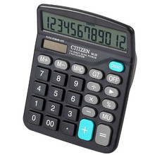 Modern Portable Office Commercial Tool AA Battery or Solar 2 in1 Powered 12 Digit Electronic Calculator with Big Button