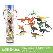 Dinosaur Hot Sell Plastic Toy Kit for  Model Children 12 Barreled Hand-operated Static Toys