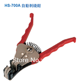 HS-700B Self-Adjusting insulation Wire Stripper automatic wire strippers stripping range 0.5-6mm2