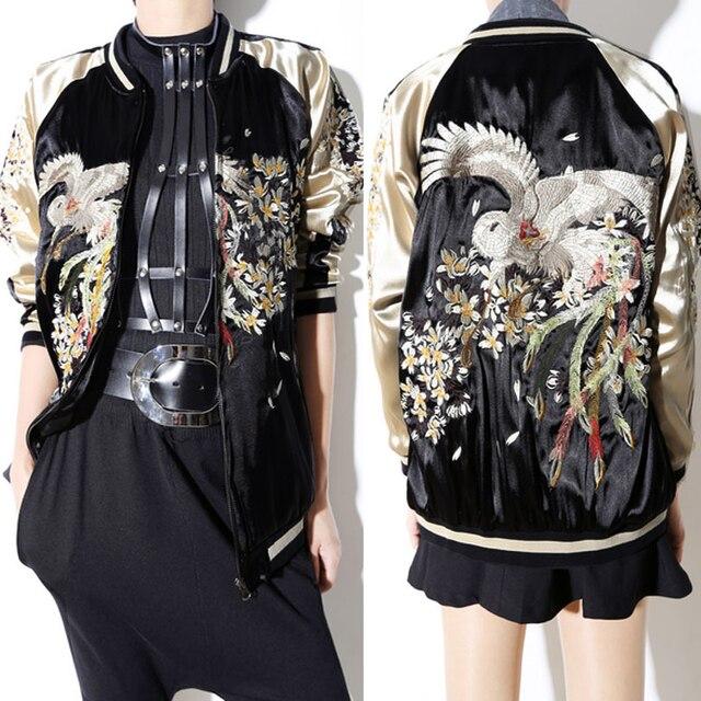 bomber jacket Women basic coats jacket Luxury embroidered zipper chaquetas  outwear fashion parka ZA Autumn/