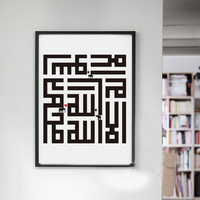 islamic-om-symbol-canvas-art-print-poster-home-decor-hieroglyphics-quotes-wall-picture-cute-elephant-painting-for-living-room