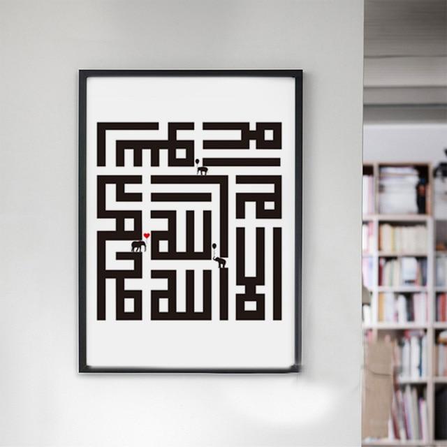 Islamitische Om Symbool Canvaskunst Poster Woondecoratie ...