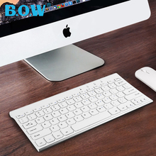 B O W Keyboard and Mouse Combo Quite Design 2 4G Metal Ultra Slim Wireless Rechargeable