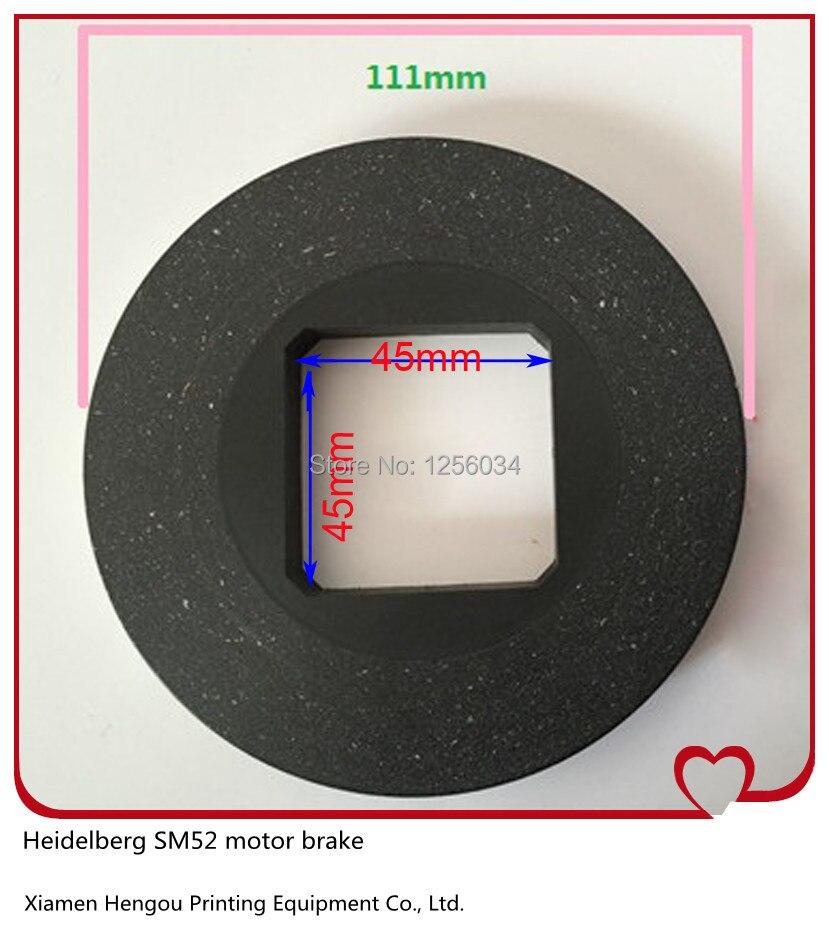 1 piece Heidelberg brakes for GTO52/SM52, high quality offset printing brakes