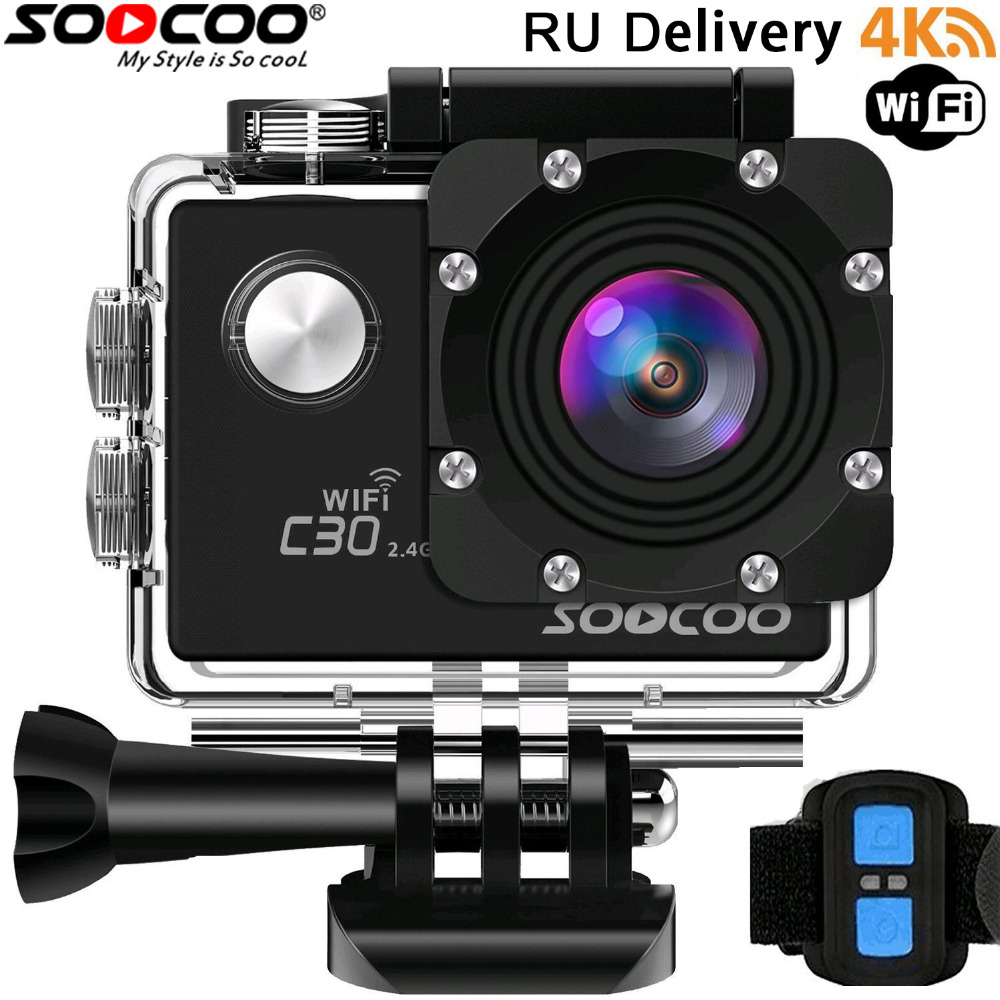 RU Local Delivery: SOOCOO C30R 4K Sports Action Camera NTK96660 Waterproof Wifi Gyro 70-170 Degrees Adjustable