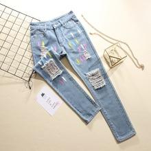 5xl plus big size denim jeans panty women spring summer style autumn 2018 feminina hole loose thin casual pants female Y1295