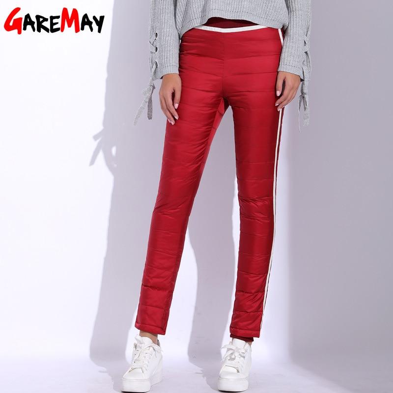 Kadın Aşağı Pantolon Kış Yan Şerit Pantolon Kadınlar Için - Bayan Giyimi - Fotoğraf 3