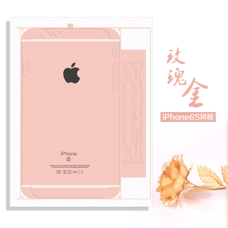 Aliexpress.com   Buy Fashion Rose Gold Full Body Decal Back Film Sticker  Phone Case Cover For iPhone 6  6 plus  6s plus from Reliable cover for  iphone ... a41b2f920397