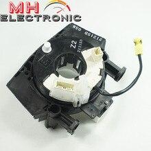 MH электронные для Qashqai JJ10E J10E Qashqai+ 2 B5567-BH00A B5567BH00A с Круиз-контролем B5567 BH00A