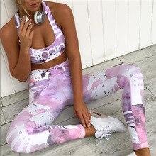 Спортивные Леггинсы для женщин комплект наборы для йоги бюстгальтер + брюки для девочек фитнес тренировки костюмы Женский тренажерный зал бег Леггинс