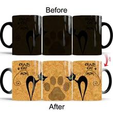 New Heat Reveal Mug Color Change Coffee Cup Sensitive Morphing Mugs Temperature Sensing Birthday Gift Crazy Cat Mom