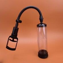 1 шт. вакуумный насос для увеличения пениса, мужской удлинитель для увеличения пениса, вакуумный насос, диаметр: 6,3 см