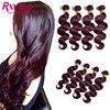 7A Burgundy Brazilian Hair Weave Bundles 99J Brazilian Virgin Hair Body Wave Red Color Human Hair 4 Bundles Brazilian Body Wave