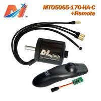 Maytech 2 pcs diy 전기 스케이트 보드 5065 170kv 모터 8mm 샤프트 및 원격 컨트롤러|motor shaft|5065 motorelectric controller -