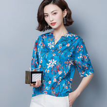 Korean Fashion Silk Women Blouses Satin Floral Short Sleeve Blue Women Shirts Plus Size XXXL/4XL Womens Tops and Blouses