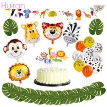 Huiran Animal Balloons Baloons Happy Birthday Safari Party Jungle Decor Decorations Kids Ballons