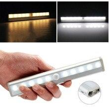 TDL-7120 10 LED IR Infrared Motion Detector Wireless Sensor Closet Cabinet Light Lamp
