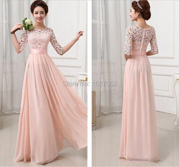 Half Sleeves A Line Floor Length Lace Bridesmaid Dresses