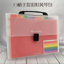 New Listing A4 File Organizer 13 Pockets Plastic Expanding Wallet Accordion Folders Letter Size Portable Document handbag Holder