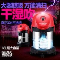 Влажный и сухой ручной пылесос большой всасывающий баррель всасывающий и пылеуловитель karcher Аспиратор робот