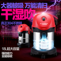 Wet And Dry Vacuum Cleaner Home Multifunction Big Suction Barrel Suction And Dust Home Commercial Wet