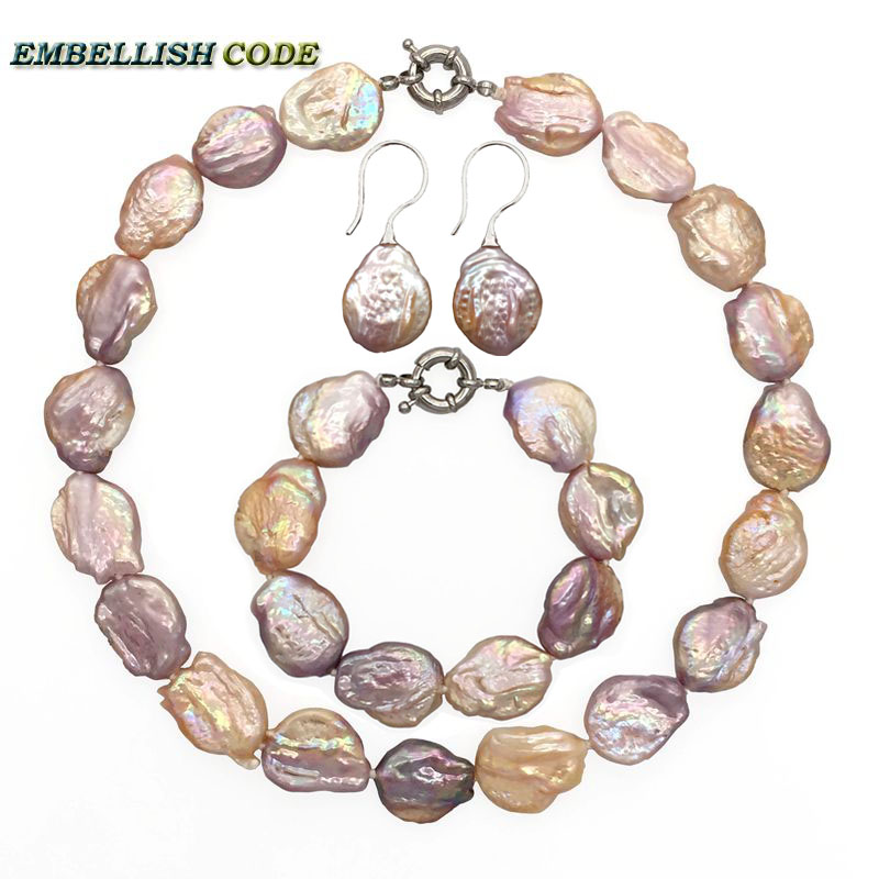 Collier spécial collier avec perles baroques arc-en-ciel, collier, boucles d'oreilles, boucles d'oreilles, pêche, forme ronde et colorée
