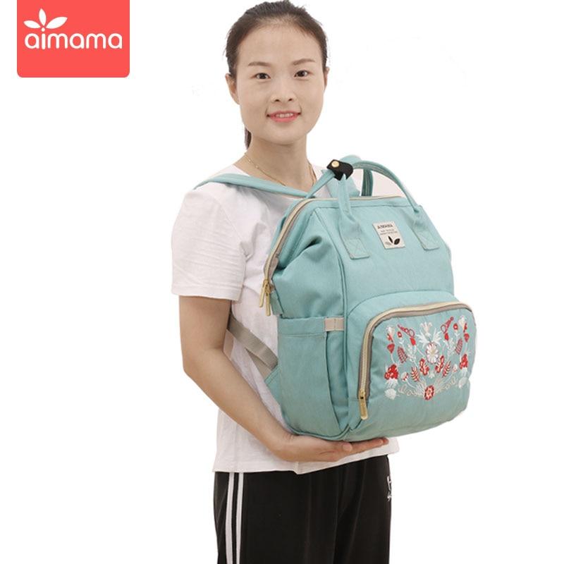 Gran capacidad de moda momia bolsa de pañales de maternidad mochila de viaje de bebé diseñador bolsa de lactancia impermeable para el cuidado del bebé bolsa de pañales - 6
