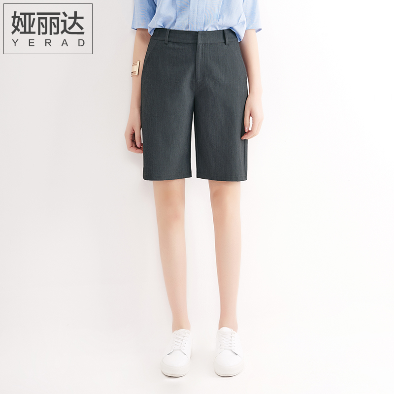 YERAD Bermuda Shorts Summer Knee Length Office Lady Fashion Loose Shorts Women Mini Trousers with Pockets