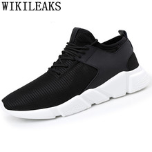 Breathable Shoes Fashion Sneakers Brand Men Mesh Shoes Men Summer Heren Sneakers Comfort Unisex Casual Shoes Men Sneakers Bona(China)