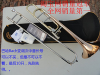Professional Superior Sandhi Tenor Trombone Students Children 42BO Musical Instrument Phosphor Bronze Horn Trombone