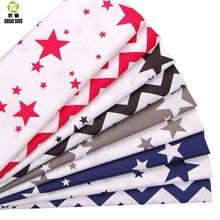 Shuanshuo Star Series Cotton Fabric Fat Patchwork Sewing Fabrics Doll clothing Tilda Quilt Tissue 9 PCS/LOTS 40*50CM