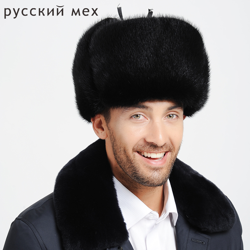 Hat Mink-Fur Sheepskin Winter Warm Men Protect Hat/cap MEX Ears PYCCKNN Flat Men's New-Fashion
