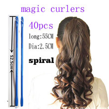 hair Curlers Spiral Curls Styling Kit, 40 Hair and 2 Hooks, for super long up to 55CM