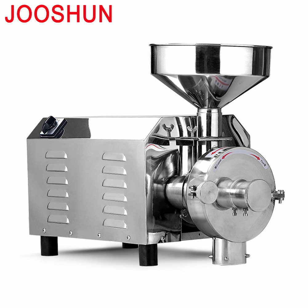 220V Commercial Flour Mill Medicine Pulverizer Cereal Grain Grinding Machine Bean Wheat Rice Sesame Mixing Grinder 20-80kg/h