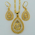 Allah Jewelry sets Islam Necklace & Pendant Earrings,Yellow Gold Plated Muslim Arab Item Women,Muhammad Middle East Gift #051006